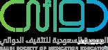 """جمعية #دوائي تطلق حملة """"بصحتك أجمل"""" للتوعية بالمنتجات التجميلية"""