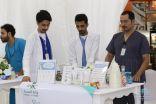 صحة الجوف تقيم فعالية لليوم العالمي للتطوع