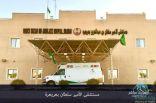 بدء العمل في أول عيادة للكشف المبكر عن الاعاقة في مستشفى الامير سلطان بعريعرة