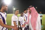 """""""الفيصل"""" يزور منافسات بطولة #المملكة لنخبة دوري المدارس"""