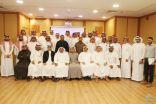 تأهيل 40 مدرباً من تقنية الأحساء لبناء السلام وقيادة الحوارالمجتمعي