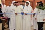 اليوم العالمي للسلامة والصحة المهنية بمستشفى الملك فهد بالهفوف
