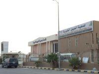 تحت شعار (من الكرم التبرع بالدم )في مقر الجمعيه الخيريه … إنطلاق الحملة الثامنة للتبرع بالدم بمدينة العيون