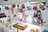 جمعية العيون الخيرية تكرم (القناص) سفير النوايا الحسنة