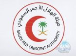 """الهلال الأحمر السعودي يعلن عن وظائف بمسمى """"فني اسعاف وطب طوارئ"""""""