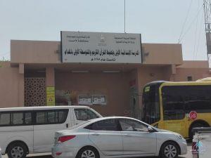 الحر والرطوبة تهدد أكثر من 150 طالبة بالمقدام
