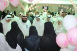 """مستشفى الملك فيصل بالأحساء يُقيم معرضاً توعوياً عن """"سرطان الثدي"""""""