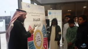 معلم بمجمع حمد الجبر التعليمي ينفذ برنامج الأخطاء الإملائية الشائعة عند الطلاب بالأحساء