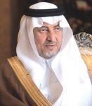 أمير منطقة #مكة_المكرمة يُعزي ذوي الفقيد #جمال_خاشقجي