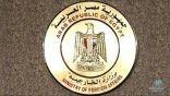 #مصر تدين جريمة الحوثي ضد مطار أبها