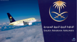 """""""الخطوط السعودية"""": عطل في نظام """"الرحلات الجوية"""" أدى عدم إنتظام بعض الرحلات"""