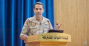 """"""" التحالف"""" : التحقيقات تكشف عدة مفاجآت بشأن الهجوم الإرهابي على «أرامكو»"""