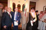 ملك بلجيكا يكرم الشركة الخليجية الأولى FGC