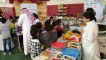 برنامج المتسوق الصغير في مدرسة الإمام البخاري الإبتدائية