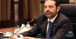 """""""الحريري"""" يعلن استقالته من مهامه كرئيس للحكومة اللبنانية"""