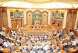 مجلس الشورى يصوت الاثنين على توصيات بشأن أداء وزارة الصحة
