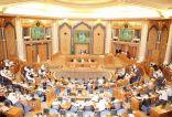 مجلس الشورى يصوت على عدة توصيات بشأن التعليم الجامعي الاثنين