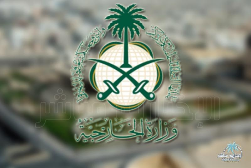 حفل توزيع جوائز المسابقة لحلقات حفظة كتاب الله الأولى في جامع الأمير سلطان بن عبدالعزيز بالعيون