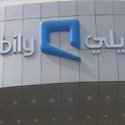 المحكمة تدعو لتحري الهلال مساء الخميس … والمرصد الجامعي : العيد يوم الجمعة