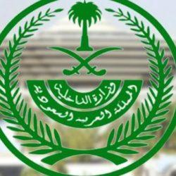 ولي العهد الأمير محمد بن سلمان يدشن ميناء الملك عبدالله في مدينة #رابغ