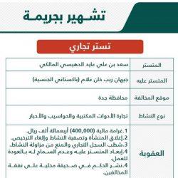 """""""التحالف"""" عملية إستهداف نوعية شمال الحديدة لإحباط أعمال إرهابية وشيكة من قبل المليشيا الحوثية"""