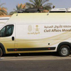 """""""موسم الرياض"""": تطبيق الغرامة على مَنْ يرمي المخلفات في غير مكانها المخصص"""